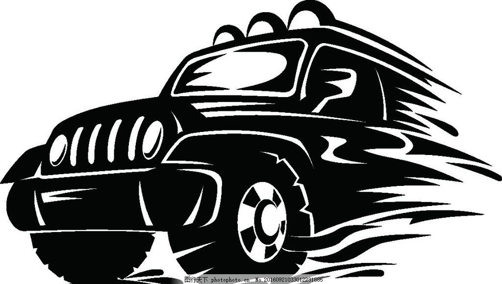 吉普车图标 越野车徽标 suv车 越野车 插画车辆 汽车插画 交通工具