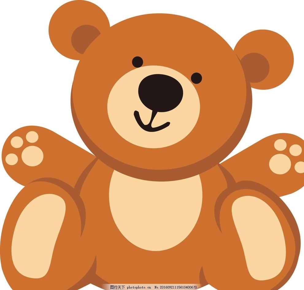 小熊 玩具 卡通 宝宝 娃娃 道具 其他 设计 动漫动画 动漫人物 eps