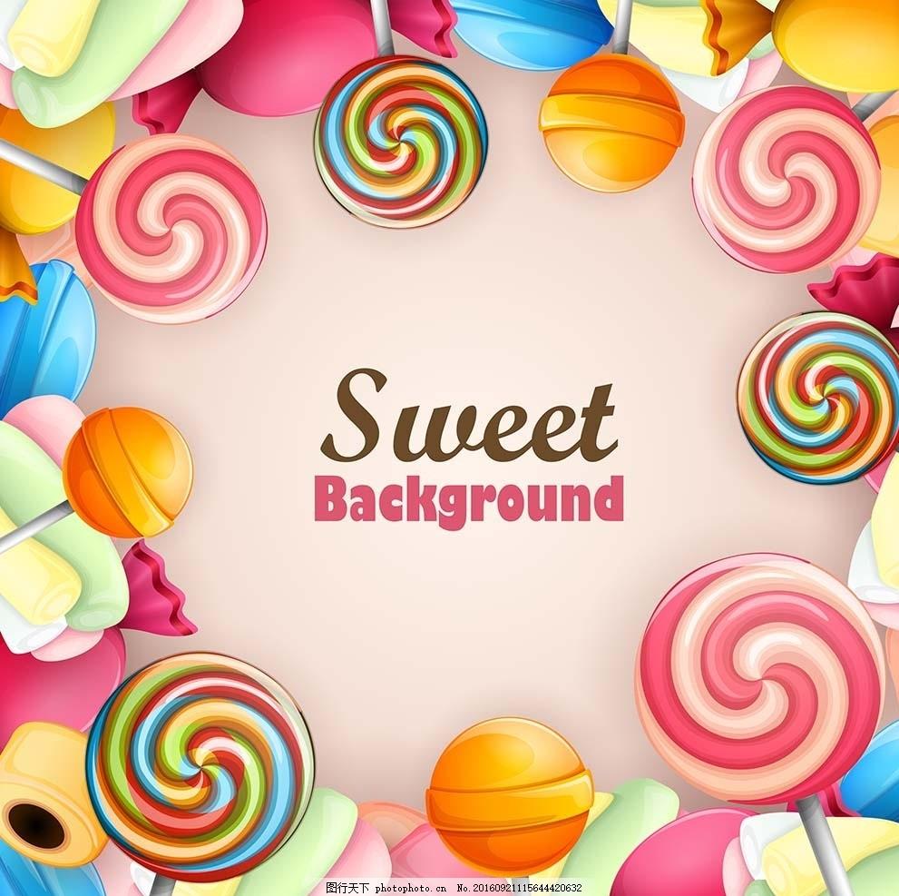 手绘彩绘矢量糖果棒棒糖