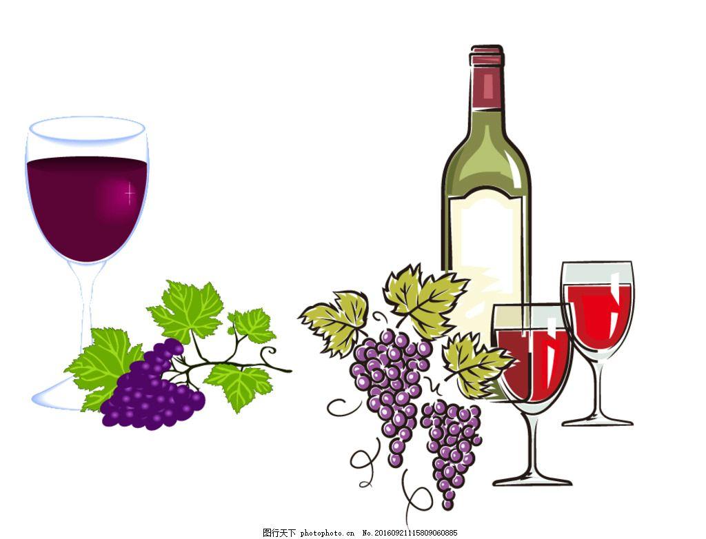 葡萄 红酒 酒杯 矢量素材 素材 水果主题 手绘水果 矢量 水果 水果