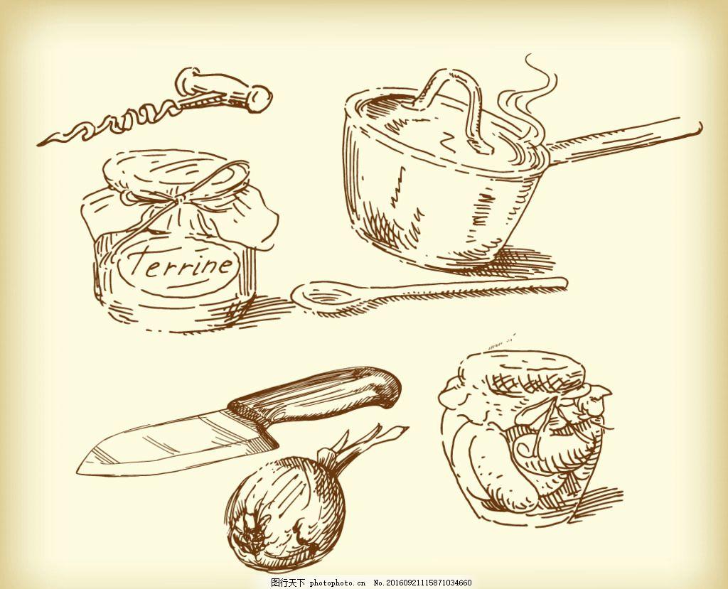 蜂蜜罐 洋葱 水果刀 手绘素材 抽象设计 时尚 矢量素材 素描