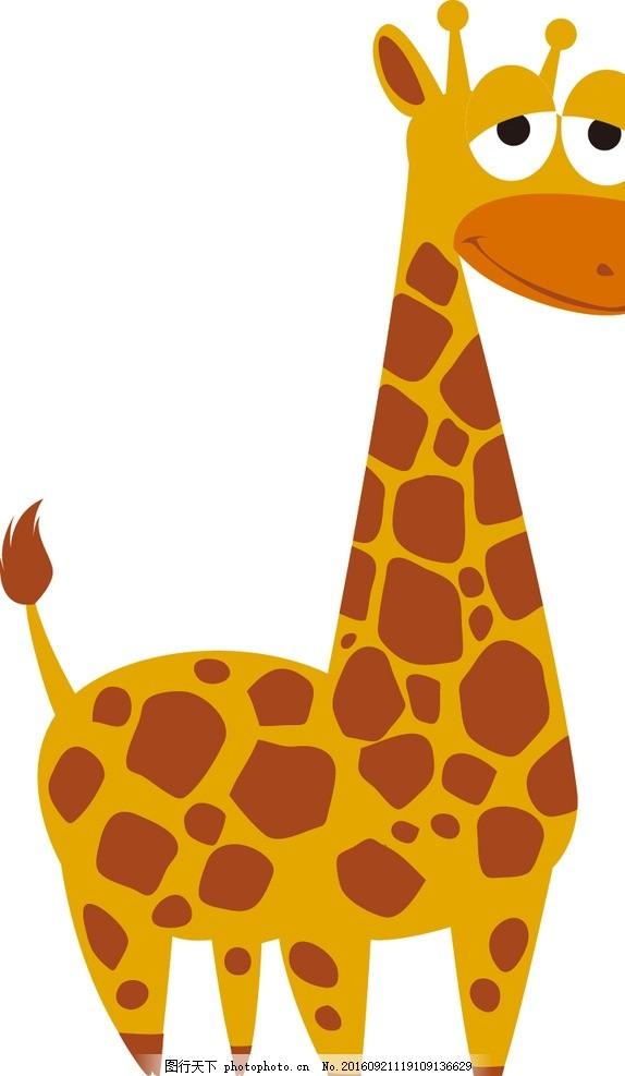 长劲鹿 卡通 动物 宝宝 可爱 生物 动物 设计 动漫动画 动漫人物 eps