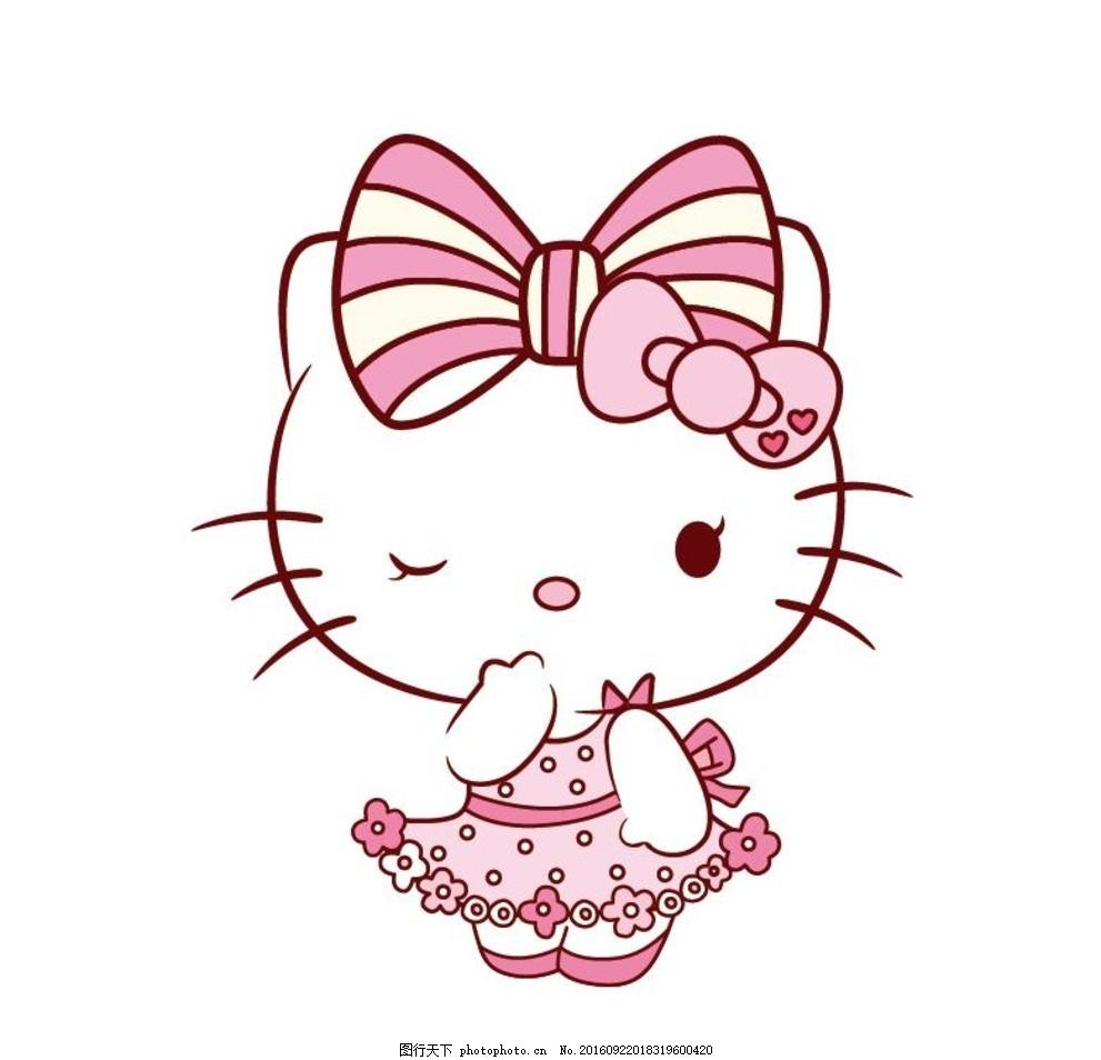 kt猫 可爱卡通 蝴蝶结 花纹 小碎花 精美花纹 动漫动画