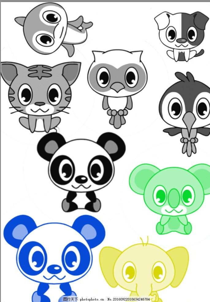 卡通小动物 熊猫 老虎 小狗 小鸟 大象 动漫动画
