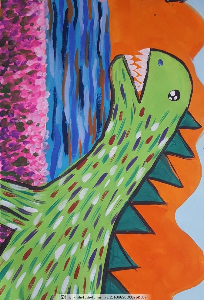 儿童水粉画 恐龙 少儿 美术 动物 水彩 创意 绘画 手绘