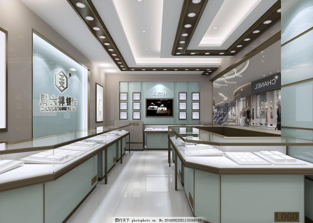 周六祥银饰 银饰 展柜 形象墙 设计 招牌 灯光 logo 3d 效果图设计