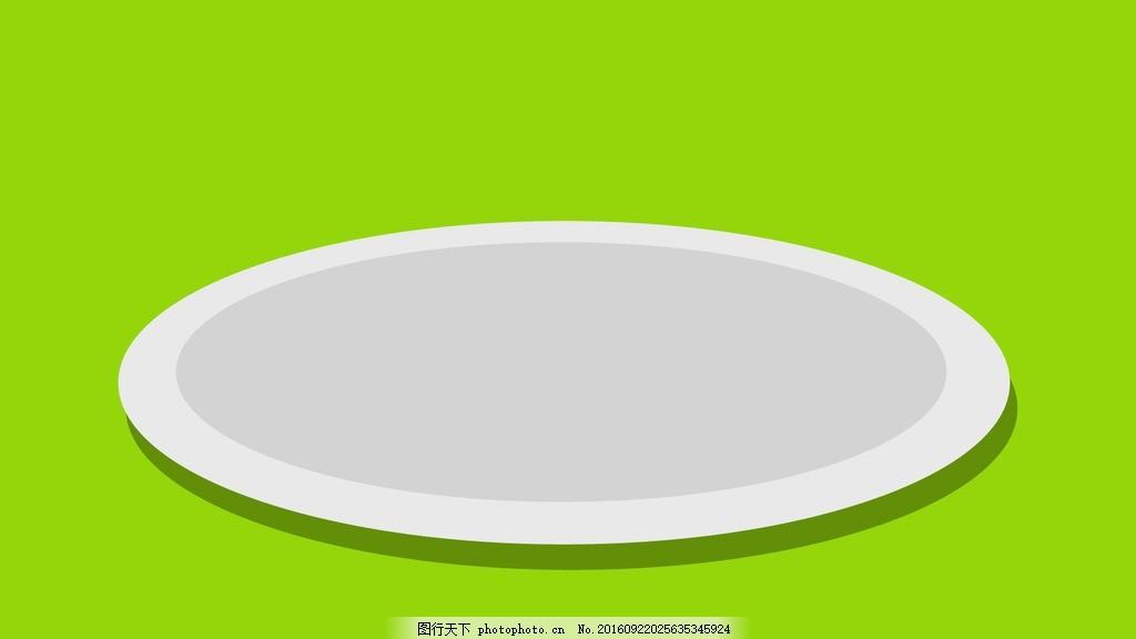 盘子 盘子矢量图 矢量图 餐具 水果盘 碟子 设计 设计 生活百科 餐饮