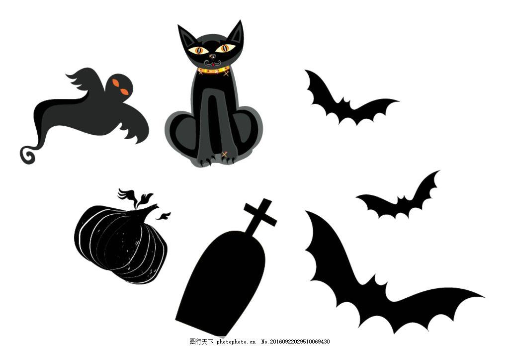 万圣节元素 矢量素材 卡通 抽象 手绘 卡通素材 万圣节素材 黑猫