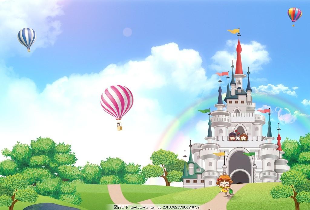 卡通城堡 卡通人物 卡通壁纸 色彩 可爱 建筑 都市 灯光 简约 大气