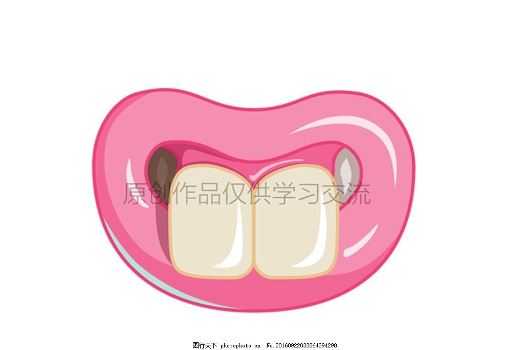 卡通兔牙嘴唇 卡通 兔牙 搞怪 可爱 ai 矢量 设计 其他 图片素材 ai