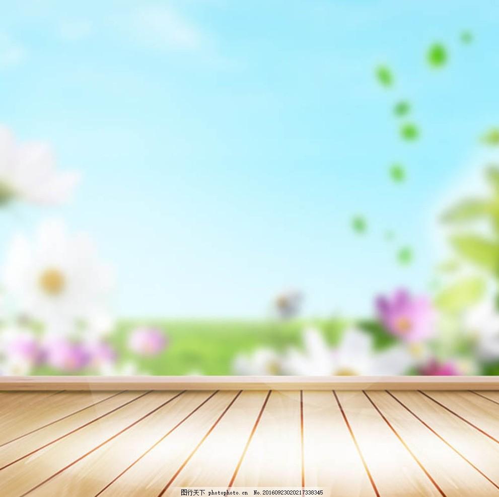 淘宝背景素材 淘宝创意主图 淘宝宝贝主图 天猫 设计 底纹边框 背景