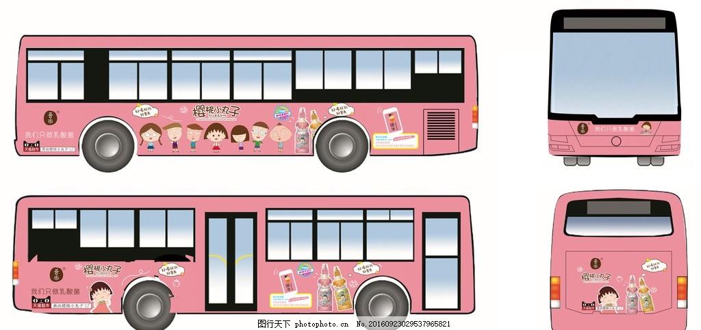 樱桃小丸子公交车广告,乳酸菌 天猫超市 途牛 卡