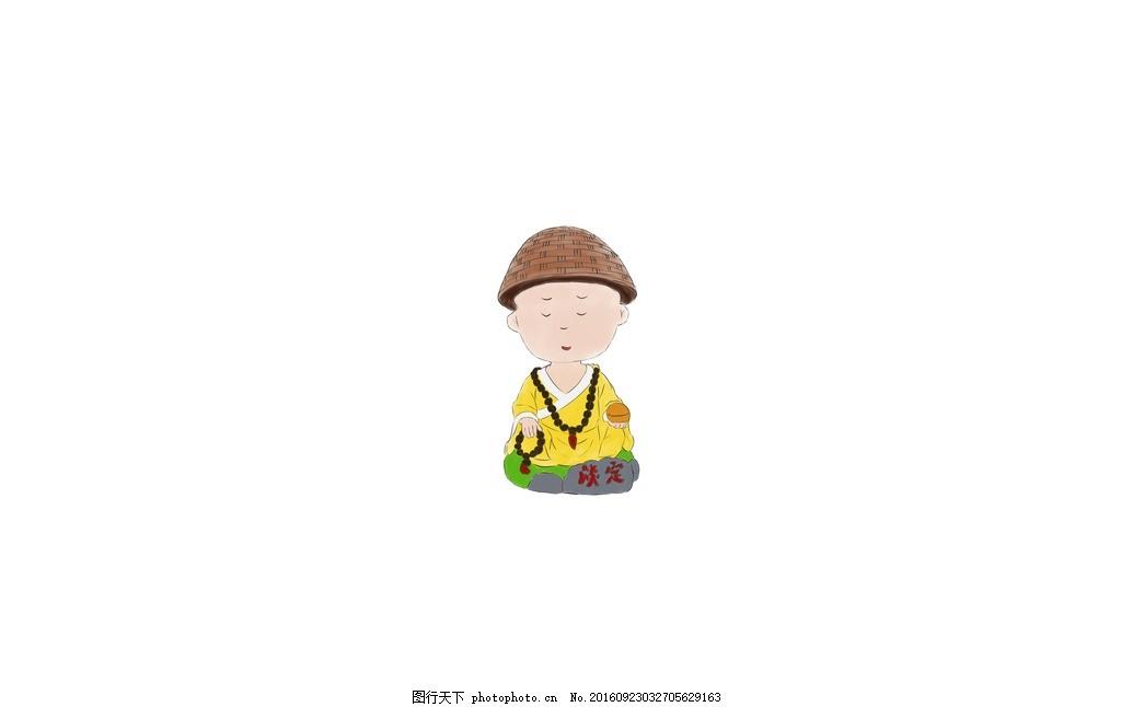 动漫 儿童 孩子 卡通 漫画 头像 小孩 1024_646