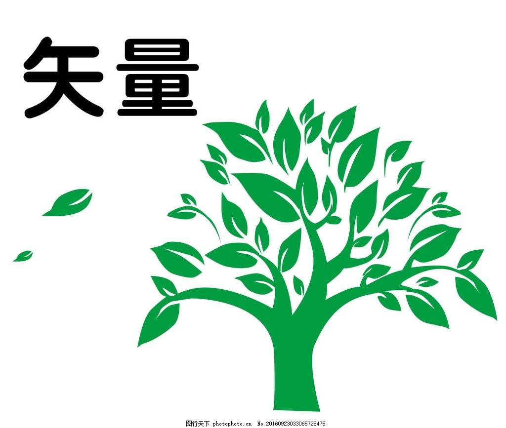 卡通矢量手绘绿色大树剪影 落叶 卡通手绘 场景