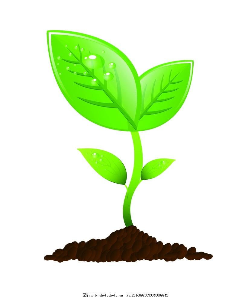 幼苗 绿芽 树苗 标志 卡通树苗 设计 其他 图片素材 eps