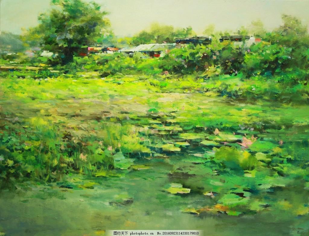 荷塘 油画 池塘 荷花 倒影 荷叶 风景画 风景油画 艺术绘画 设计 文化