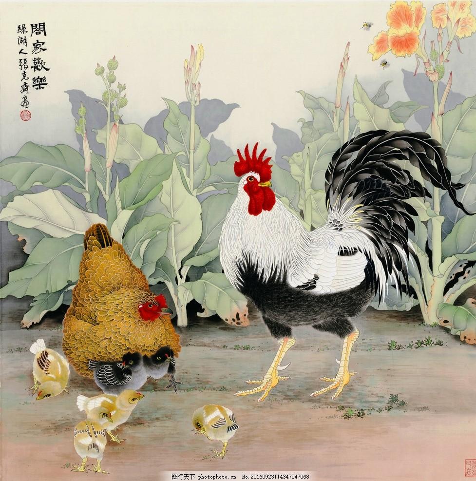 动物 国画 鸡 977_987