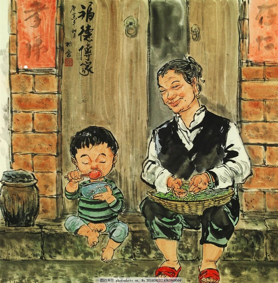 国画人物 人物画 人物国画 儿童 奶奶 艺术绘画 文化艺术 绘画书法