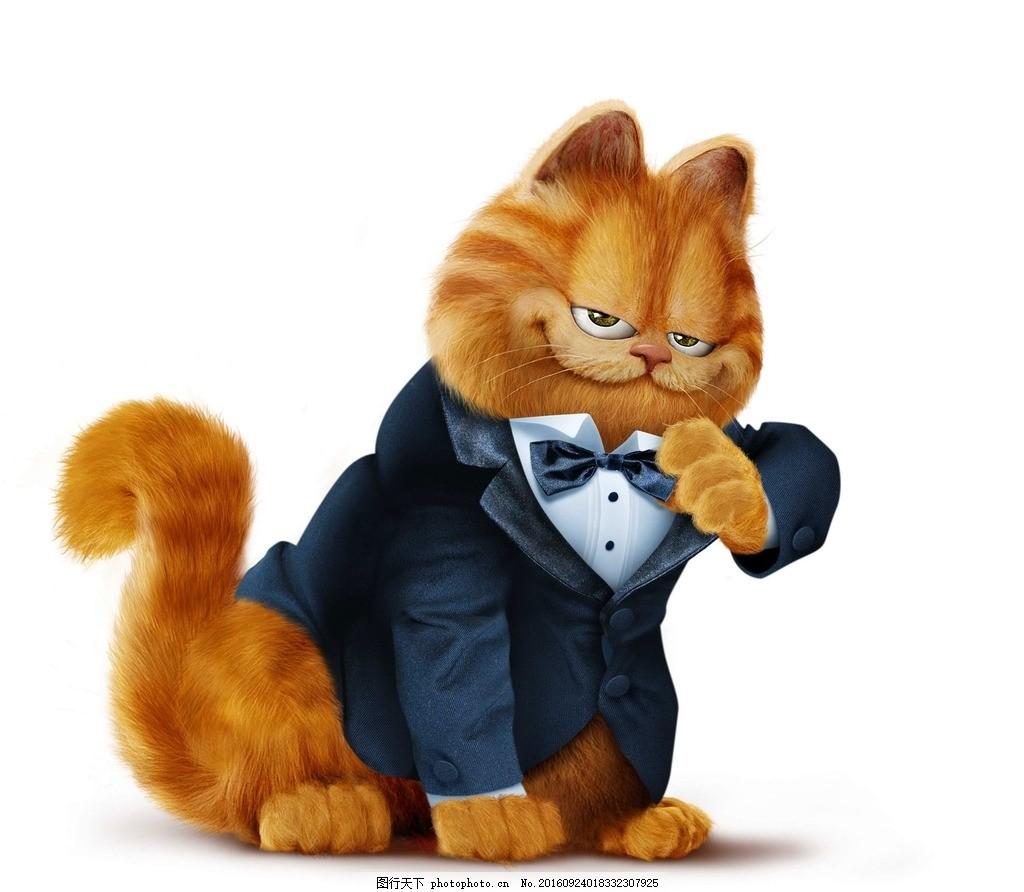 加菲猫3d形象 加菲猫 3d 贱萌 柯南 绅士 蝴蝶结 加菲猫 设计 动漫
