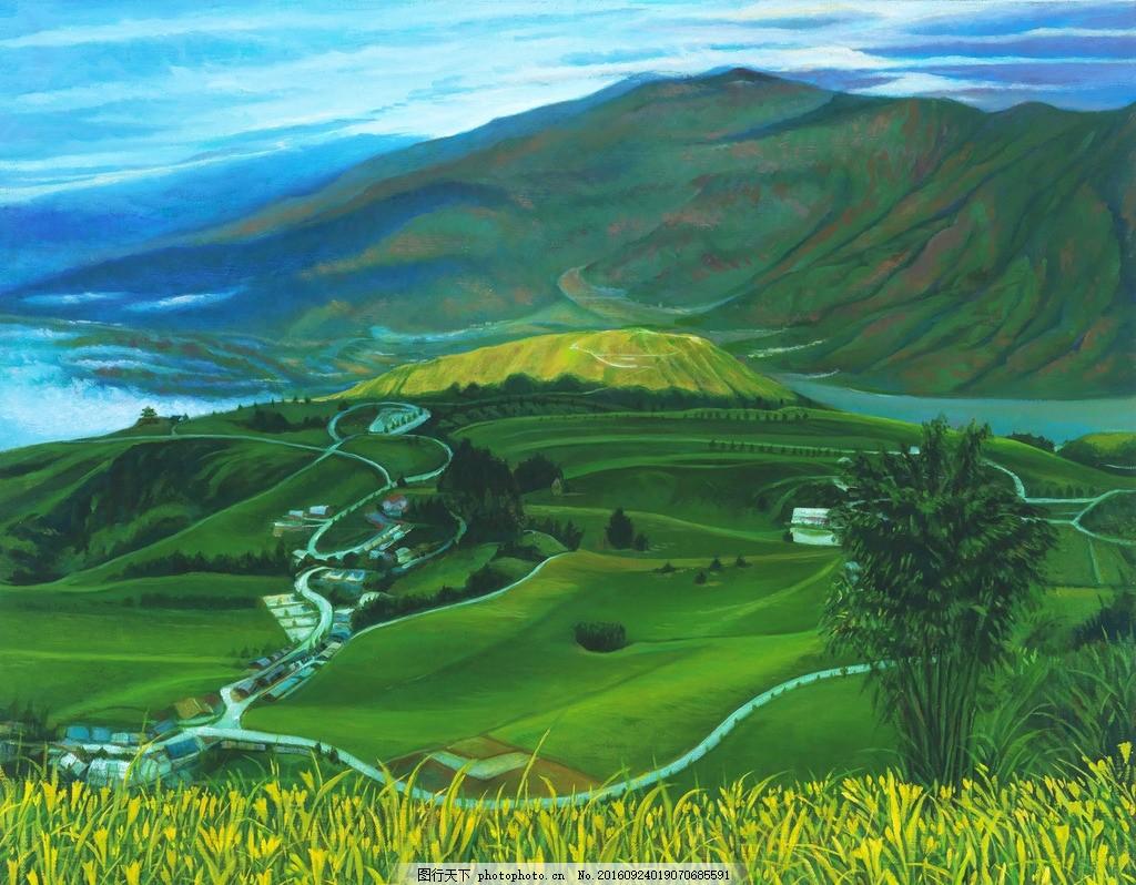 油画 风景 风景油画 山岭 绿地 艺术绘画 设计 文化艺术 绘画书法 300
