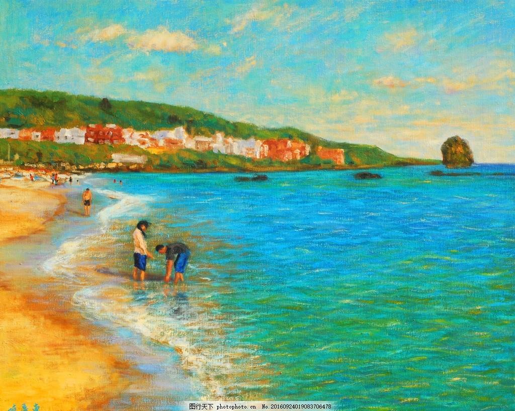 海滩 油画 风景 风景油画 大海 沙滩 游人 艺术绘画