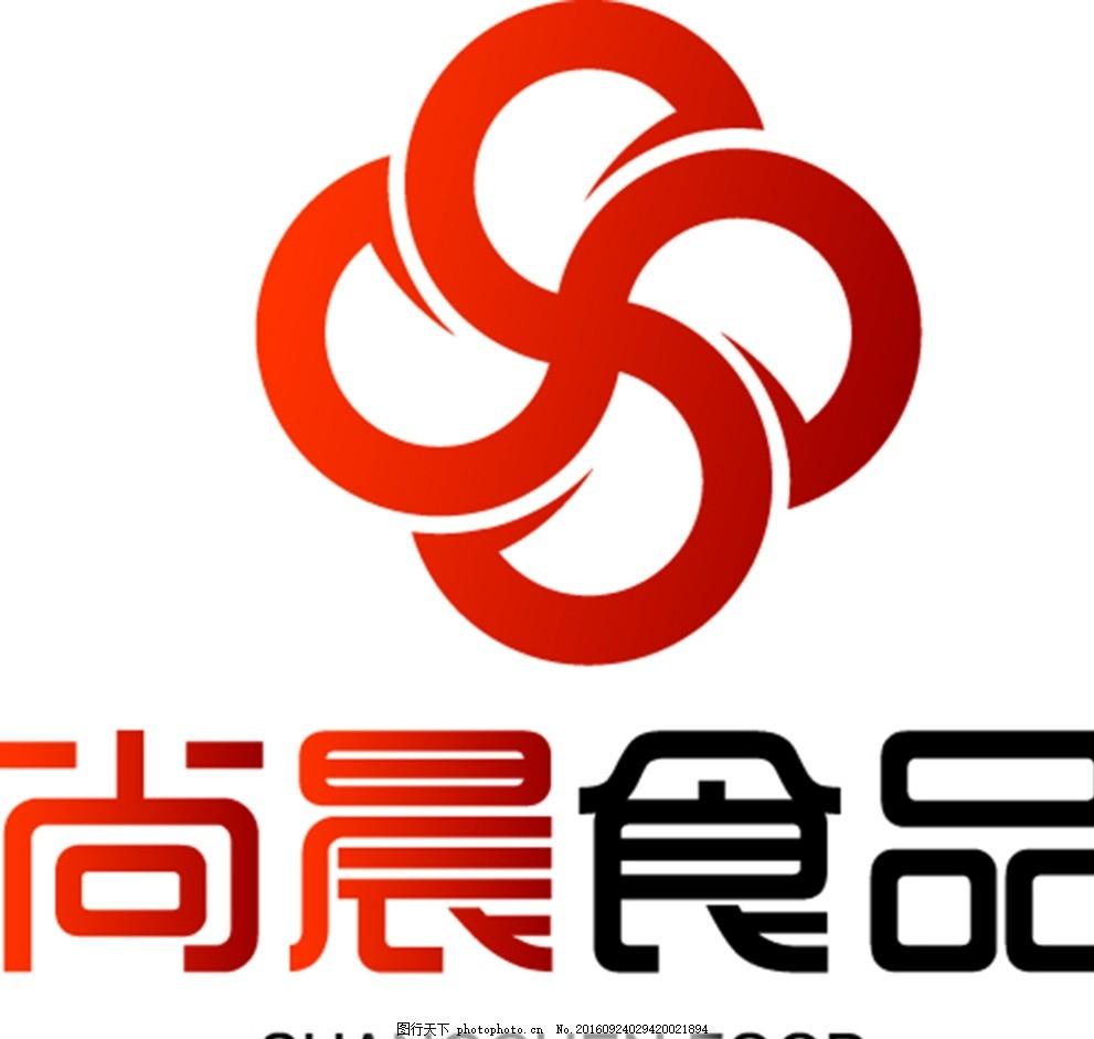 食品餐饮logo图片