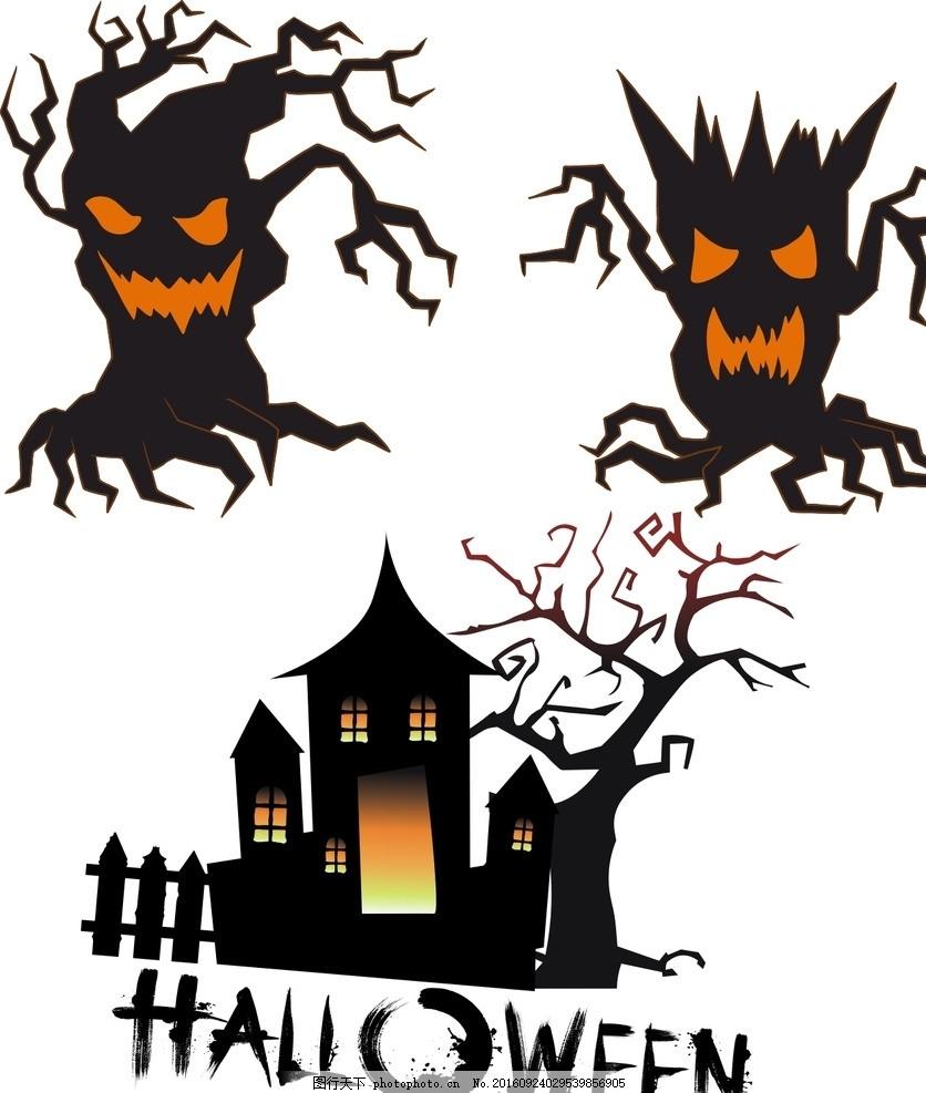 万圣节树木 城堡 矢量素材 卡通 抽象 手绘 卡通素材 万圣节素材