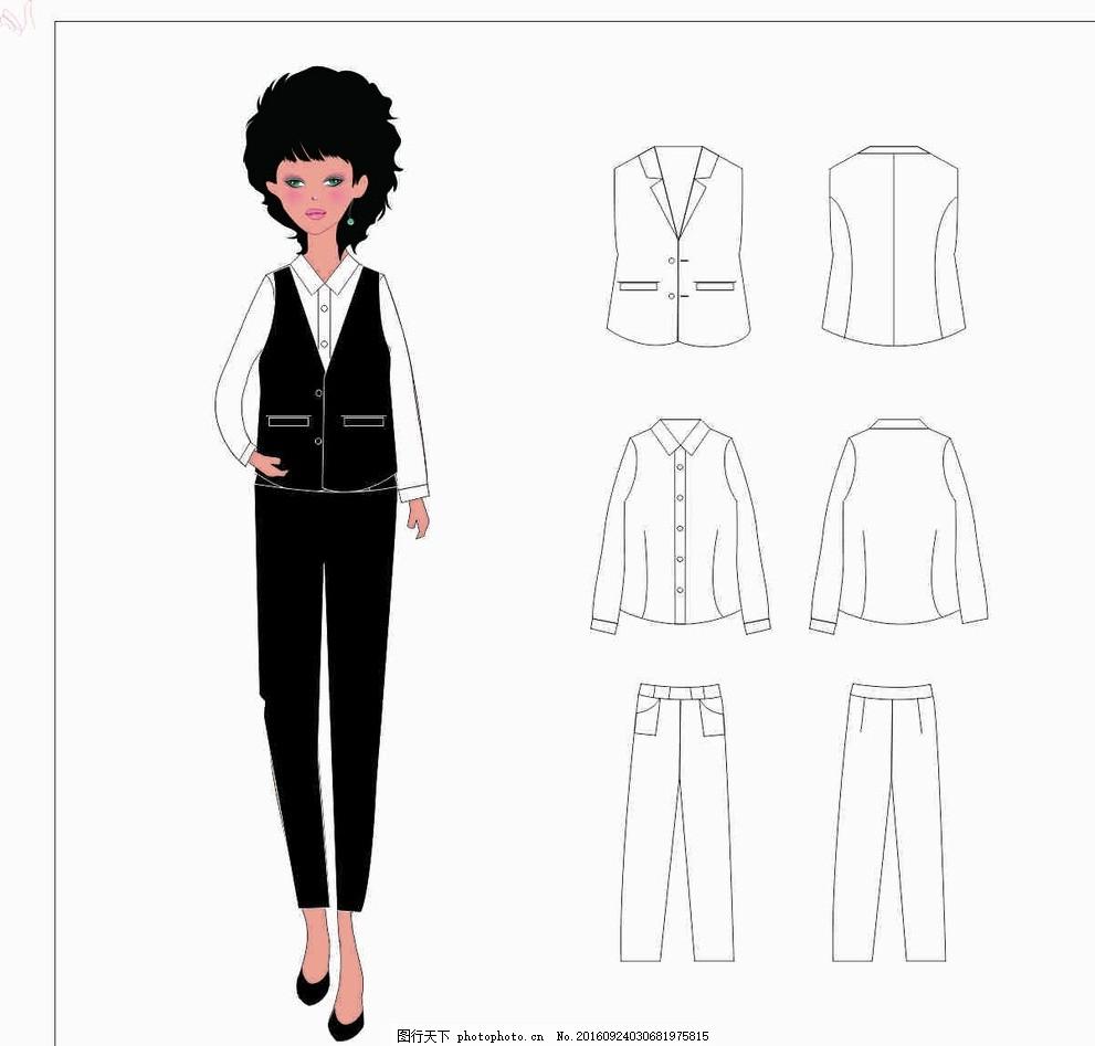 西装 服装设计 马甲 衬衣 西裤 工作服设计 模特 手绘人物 矢量图