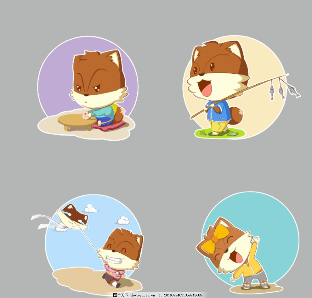 松鼠矢量图 卡通松鼠 三只松鼠 动画 可爱动物 小松鼠 吉祥物