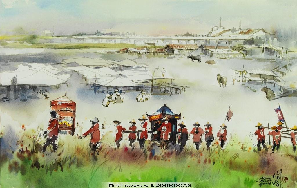 水彩风景 水彩画 小镇 村庄 远山 行人 风景画 风景水彩 艺术绘画