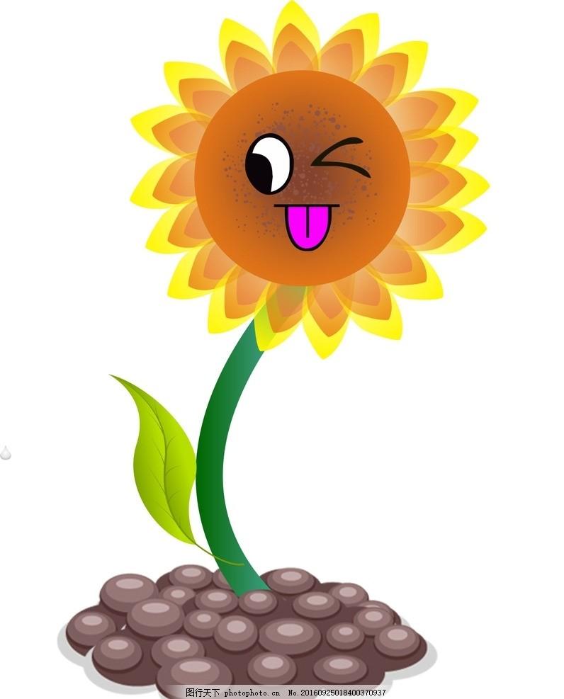 生长 可爱植物 可爱向日葵 土壤向日葵 笑脸向日葵 设计 动漫动画