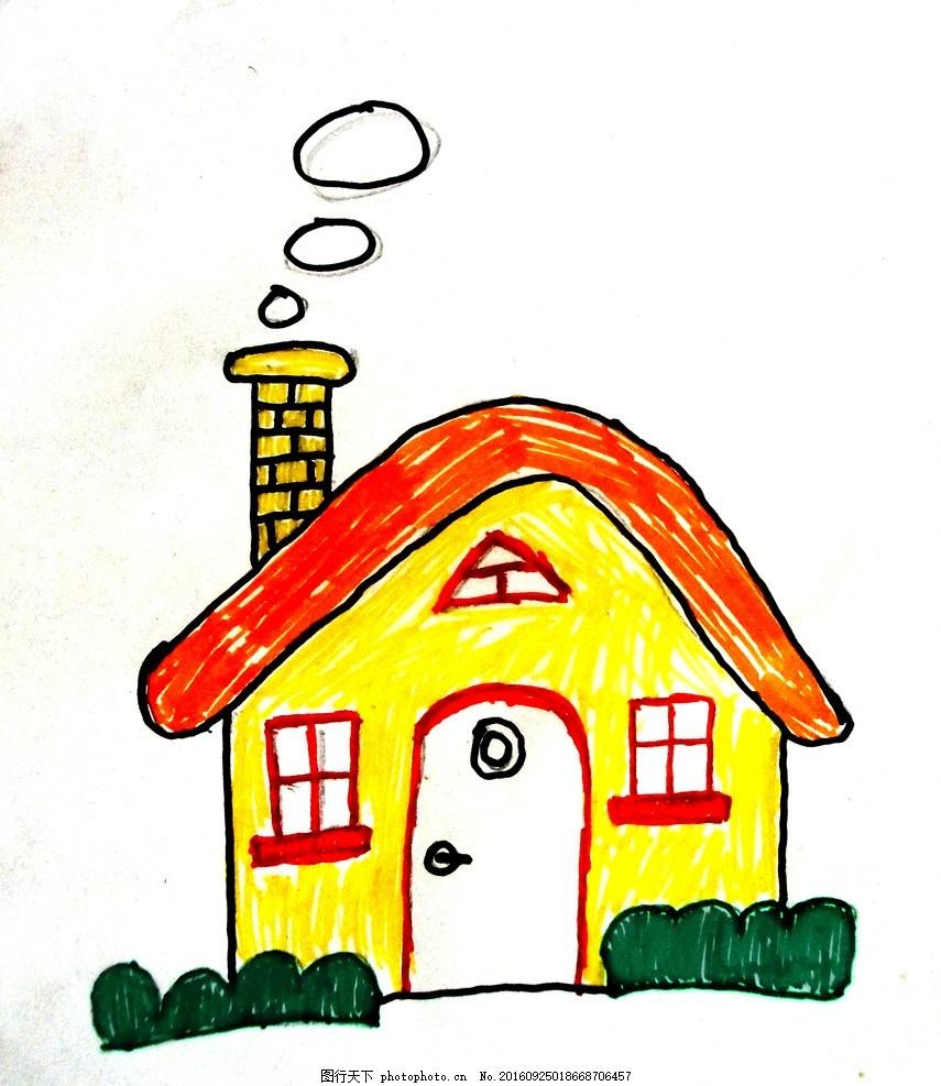 卡通房子 手绘房子 动漫 木屋 动画 动漫动画