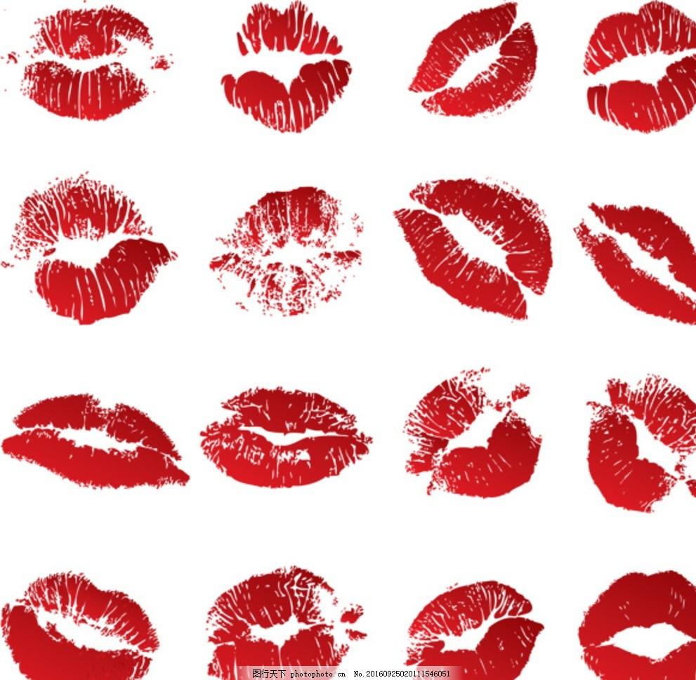口红 唇膏 性感 感性 美女 红唇烈焰 大红色 嘴唇 矢量嘴唇 设计 标志图片