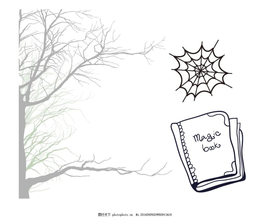 枯树 蜘蛛网 笔记本 矢量素材 卡通 抽象 手绘 卡通素材 矢量 万圣节