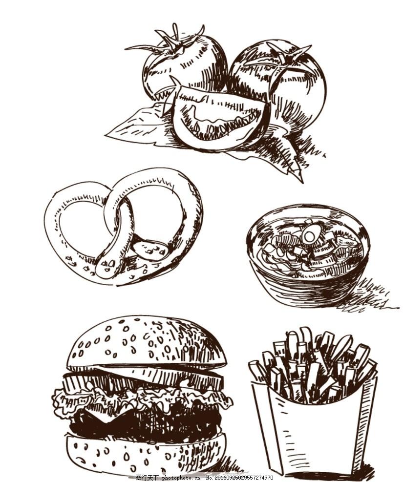 汉堡 薯条 西红柿 饼干 素材 手绘素材 抽象设计 时尚 矢量素材 手绘