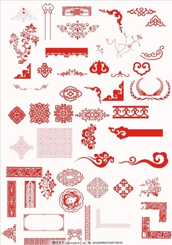 边框 中国结 镂空花 红边 花边 花边花纹 边框素材 背景 边框底纹