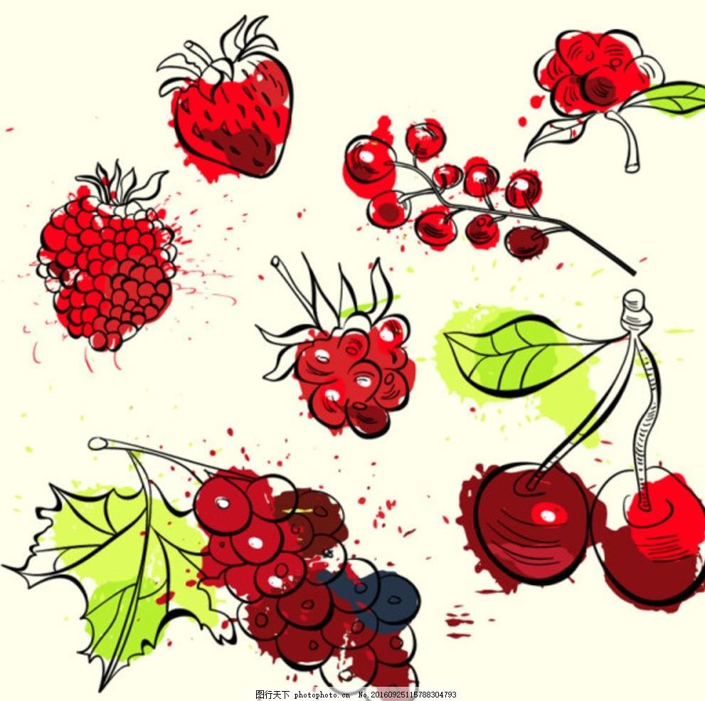 水果 樱桃 葡萄 草莓 水果底纹 水果素材 水果方巾 壁纸墙纸 移门图案