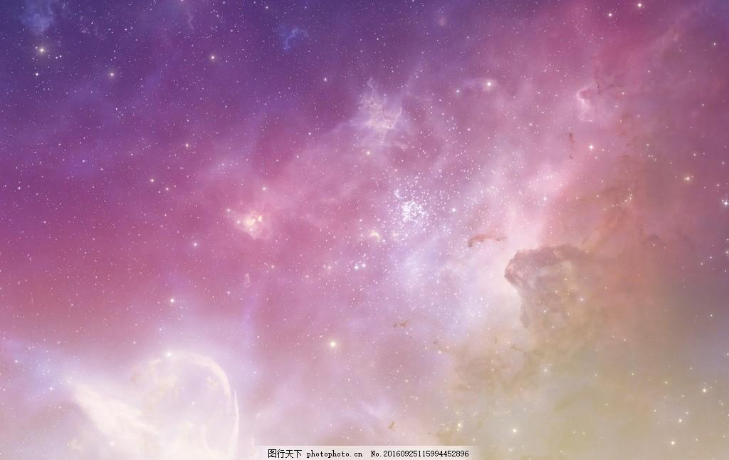 星星 星空 夜空 背景 梦幻 浪漫 浪漫星空 梦幻星空 设计 底纹边框