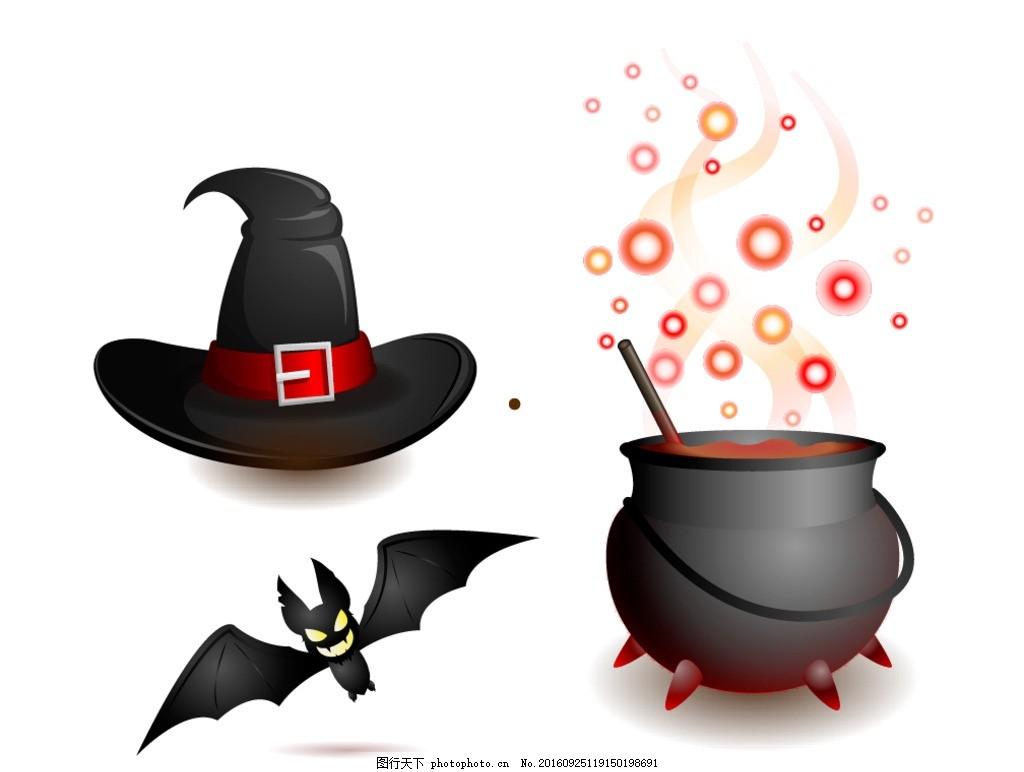 蝙蝠 魔术帽 毒药 矢量素材 卡通 抽象 手绘 卡通素材 万圣节素材