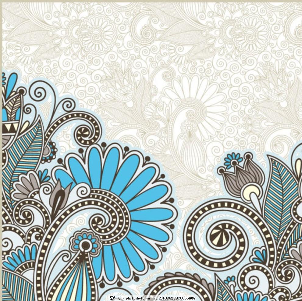 云南刺绣纹样 嫁衣刺绣纹样 传统刺绣纹 素材 设计 底纹边框 花边花纹