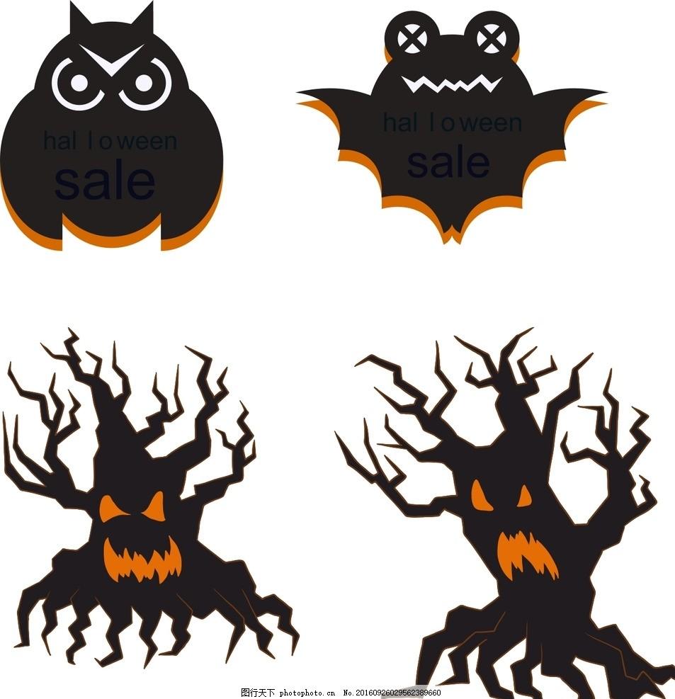 枯树 猫头鹰 矢量素材 卡通 抽象 手绘 卡通素材 矢量 万圣节素材