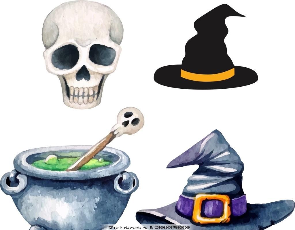 骷髅 帽子 毒药 矢量素材 卡通 抽象 手绘 卡通素材 万圣节素材