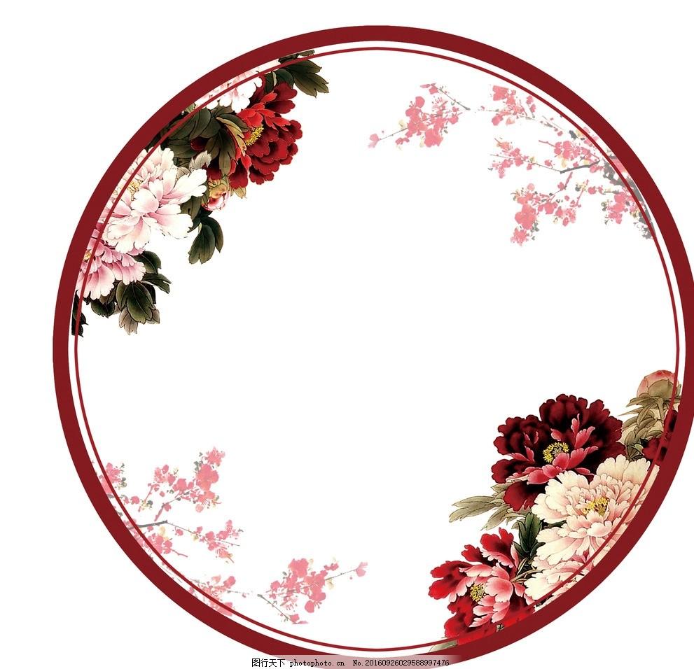 唯美复古扇面 中国风 扇面素材 唯美扇面 扇屏