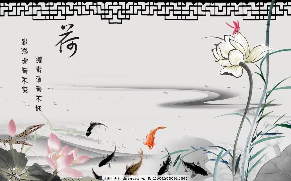 工笔荷花 工笔画 国画 水墨画 长尾鸟 红荷花 荷叶 壁画 莲藕 莲蓬