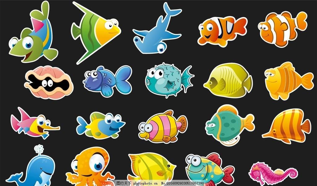 鱼 海底 鱼群 海洋素材 设计 生物世界 分层素材 地贴 展板 立牌 ai图片