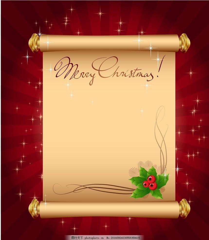 圣诞魔法卷轴与冬青浆果矢量,背景 画轴 红色-图行