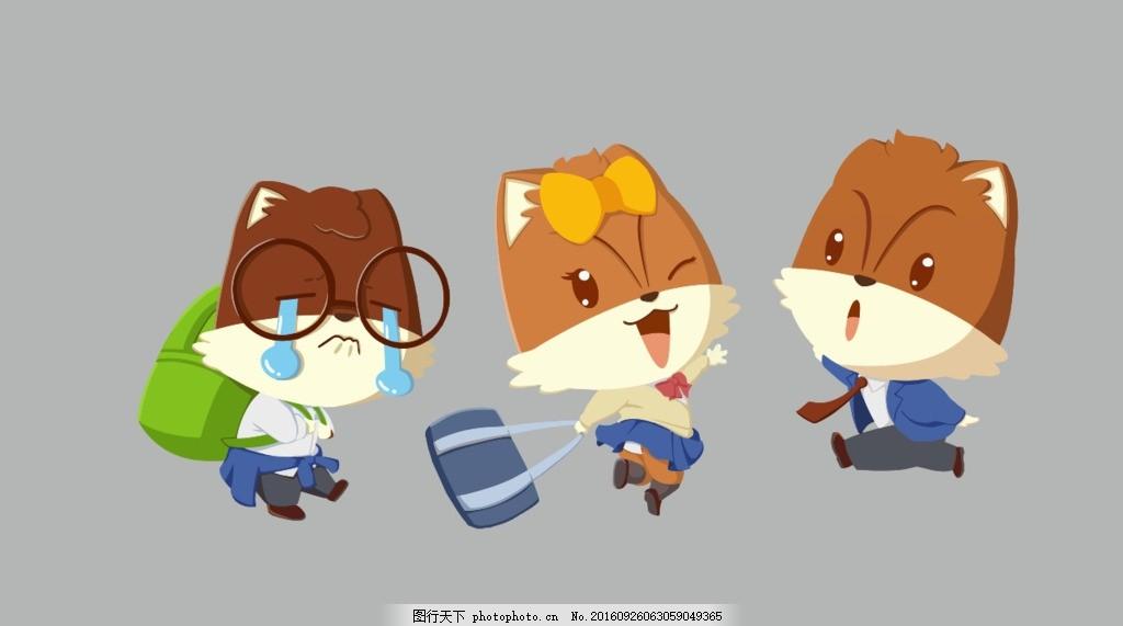 松鼠矢量图 松鼠 卡通松鼠 卡通 三只松鼠 矢量图 动画 可爱动物 可爱