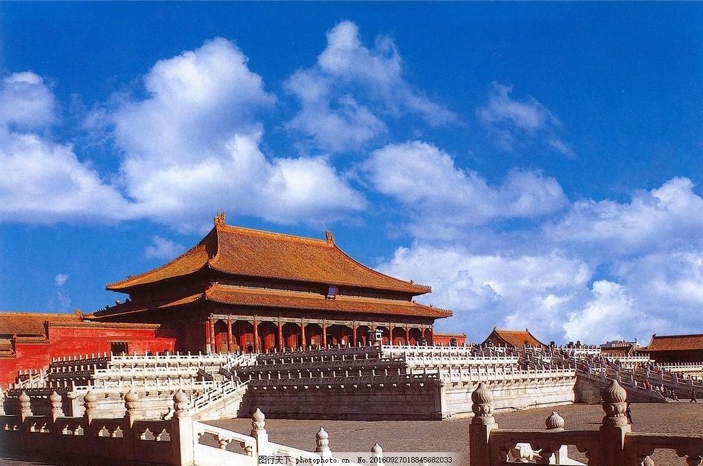 太和殿 北京 故宫 蓝天 白云 北京建筑 名胜古迹 图片高清 摄影