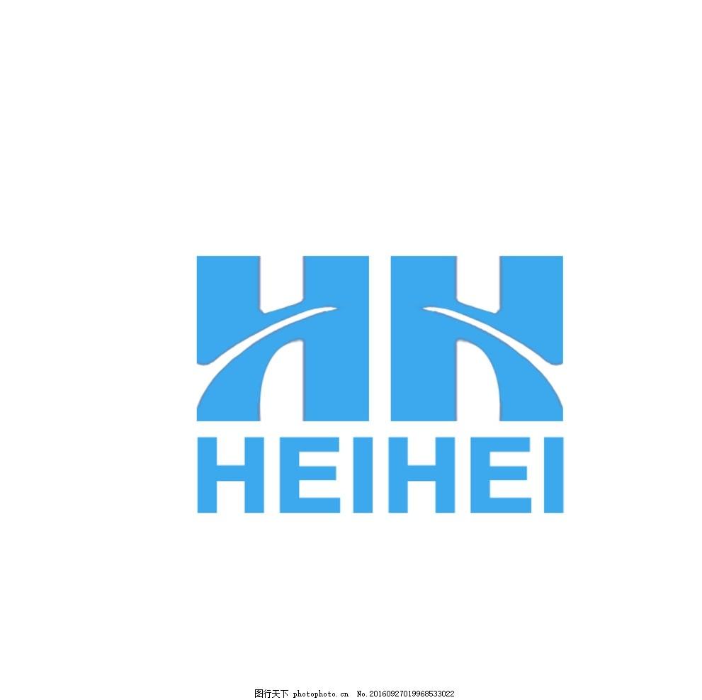 商标品牌设计