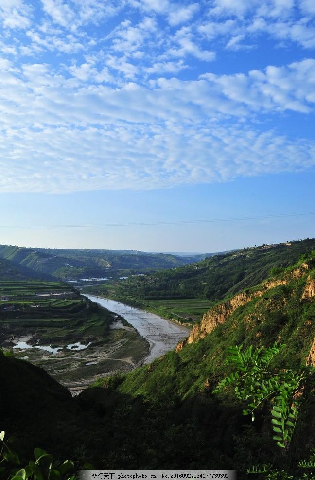 蓝天白云图片 蓝天白云素材 蓝天 白云 蓝天白云照片 风景 摄影 自然